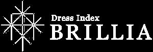 ドレスインデックス ブライリアのロゴ(白)